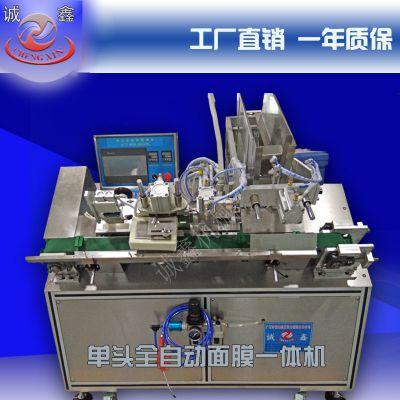 工厂直销液体小型面膜灌装机 全自动卧式中药面膜灌装机 常压