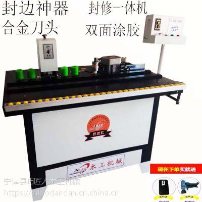半自动小型封边机图片木工橱柜封修一体机视频匠友汇木工机械