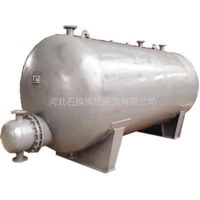 内蒙古汽水容积换热器厂家,张家口螺旋板式换热器清洗