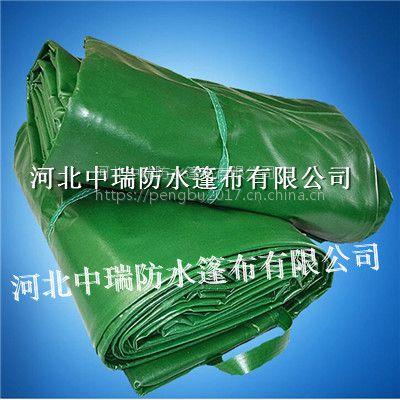 河北篷布批发厂家中瑞防水帆布公司定做销售各种规格篷布