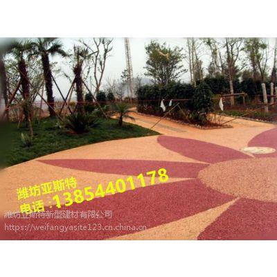 潍坊奎文区混凝土地坪施工工艺材料批发亚斯特建材包工包料