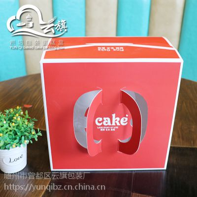 (云旗包装)批生日蛋糕盒 烘焙包装方形盒 糕点西点包装盒6/8/10/12/14寸 可定制10只免邮