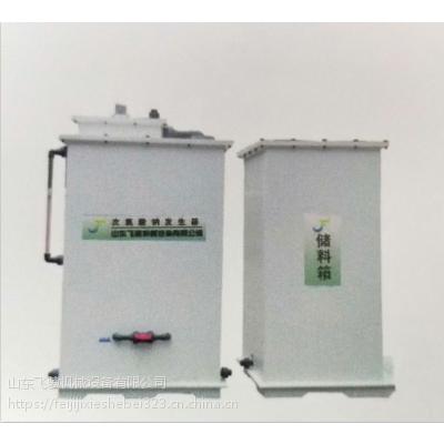 牡丹江次氯酸钠发生器(30g-500g)