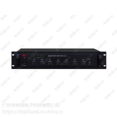 帝琪/DIQI 校园公共广播系统 带前置广播功放 DI-1166
