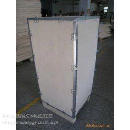 万江永盛木箱,钢带木箱有哪些不一样的好处??