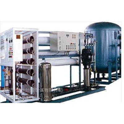 重庆俊泉化工、冶金用纯水设备