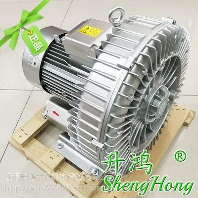 升鸿EHS-339高压泵