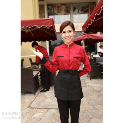 淄博酒店前台工装订制 酒店前台制服定做 临沂酒店经理制服定制