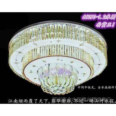 中式水晶灯供应商