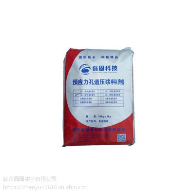 彭阳预应力孔道压浆料厂家有武汉、长沙、南昌、北京及多地分厂磊固