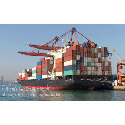 东莞到南平水运价格查询 龙岩到东莞海运小柜多少钱