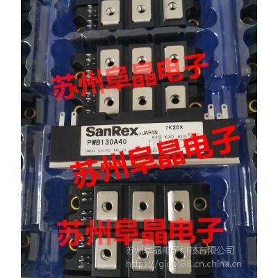 焊机可控硅模块PWB100A40原装全新三社可控硅