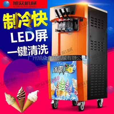 创业设备旭众BQL-928全自动冰淇淋机 立式冰淇淋机双色