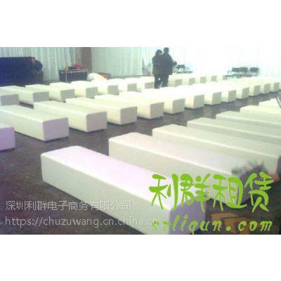 深圳2米1.2米1.8米长条沙发凳休闲沙发凳服装新品发布会沙发条凳出租赁