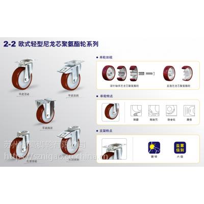 3~8寸 欧式轻型尼龙芯聚氨酯轮 耐磨 耐油污 静音 防老化