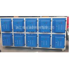 供应环保设备低温等离子净化器