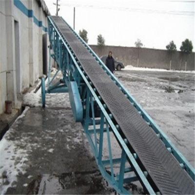 大米裙边带式输送机 兴亚圆管输送机厂家制作