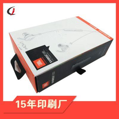 深圳耳机音箱包装盒印刷定制厂家 3C数码电子包装设计