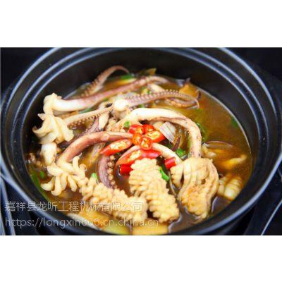 加盟老虾公烧汁虾米饭送酸菜鱼系列
