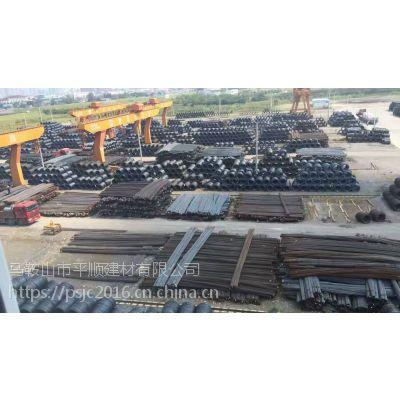 马钢一级代理特价供应三级螺纹钢HRB400 6-32发马鞍山 芜湖 宣城