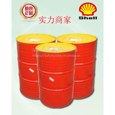 热销产品 壳牌得力士S3M32 液压油 壳牌润滑油