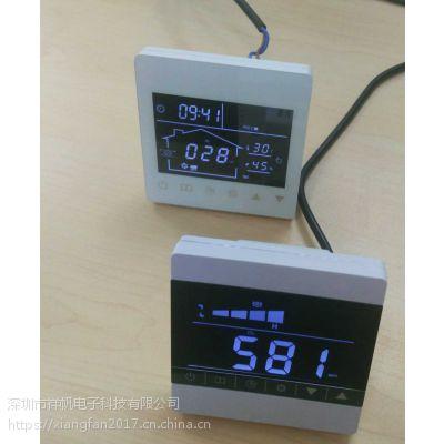 新风控制器86盒分体滤网提醒功能可带旁通可OEM厂家直供可贴牌