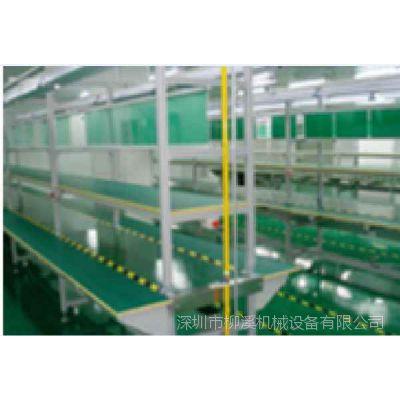 物流输送设备厂