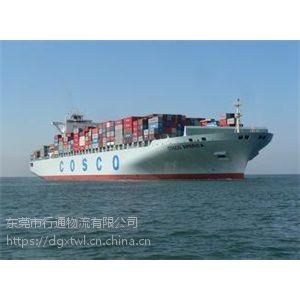 柬埔寨海运东莞海运到柬埔寨行通物流双清包税到门
