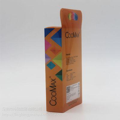 深圳包装厂家 pvc透明包装盒 数码手机壳包装盒