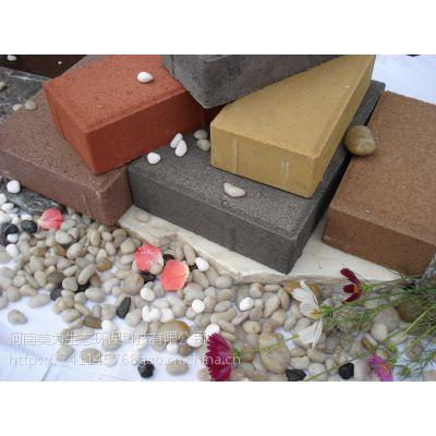 陶瓷颗粒透水砖/*河南美力厂家批发 焦作透水砖金刚砂路面砖