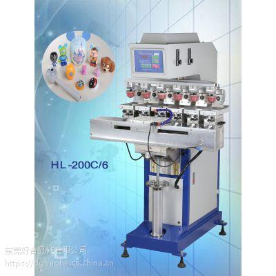 供应HL-200C/6气动六色穿梭移印机