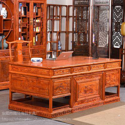 红木办公桌办公台总裁大班台花梨木中式雕花实木书桌书柜组合东阳红木家具