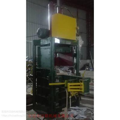 60吨标准型立式打包机-液压打包机-废纸压包机-塑料压包机