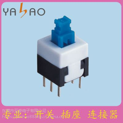 供应亚豪按键KFT-8.5 高品质DC电源插座 环保轻触开关DC12V