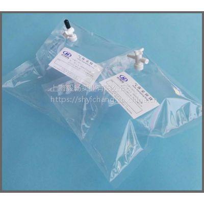 特氟龙膜气体采样袋PTFE膜气体收集袋分析仪配件
