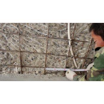 包头高强聚合物修补加固砂浆厂家直销
