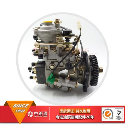 绵阳新晨 喷油泵总成VE4/10E2000R059 质量三包