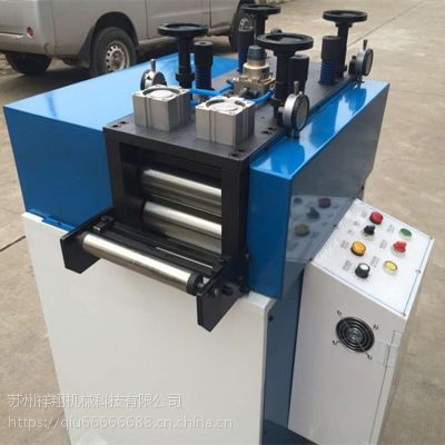祥翔机械供应江苏精密型薄板材料矫正机、薄板整平机、不锈钢板校平机