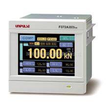 unipulse称重控制仪表F372A原装现货供应