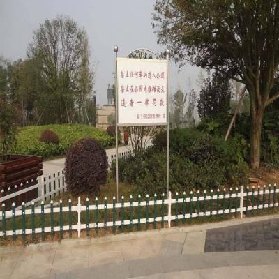 四川眉山彭山塑钢绿化围栏 兰溪塑钢护栏黄页 草坪护栏供应商