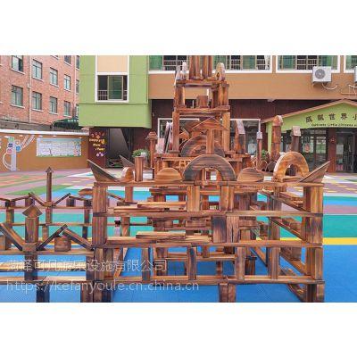 幼儿园原木积木大型建构碳化积木防腐火烧木美松木实木碳化大积木