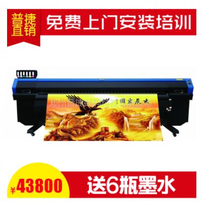 普捷3.2米写真机 UV卷膜机PVC软膜打印机 普捷写真机价格 3.2米写真机