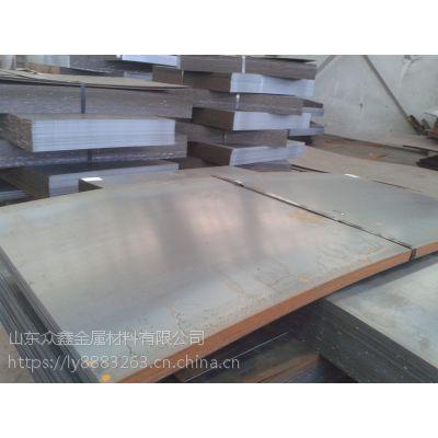 东莞市65锰中厚钢板25毫米厚价格
