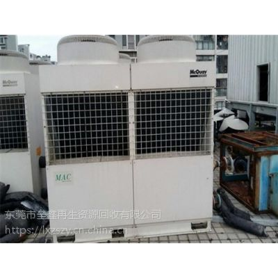 江门二手中央空调、垒鑫再生资源回收(图)、二手中央空调
