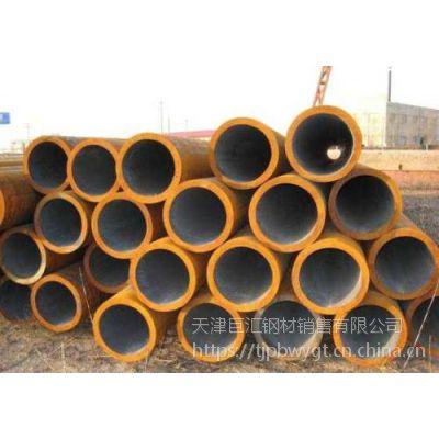 广州宝钢13CrMo44无缝钢管现货