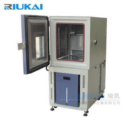供应R-PTH-225可程序恒温恒湿试验箱 尺寸按需定做 满足-80~180℃需求