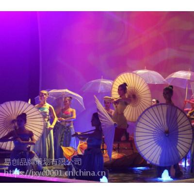 宁波年会策划演出 、本演出公司有众多演出艺人,演出效果好