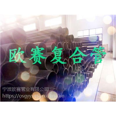 景德镇市钢丝网骨架聚乙烯复合管生产厂家-供应信息