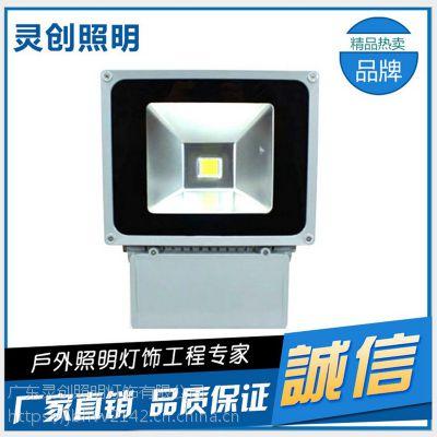 浙江宁波LED投光灯50W亮化公司推荐灯具 高品质才是关键-灵创照明