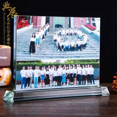 公司揭牌仪式礼品水晶工艺品,公司周年庆纪念品水晶办公摆件 水晶纪念币镶嵌水晶